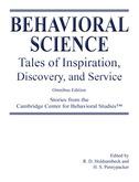 Behavioral Science Omnibus Edition